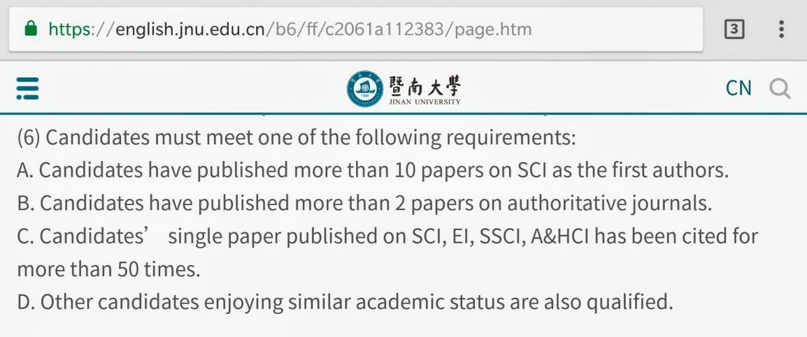 Citation Censure and the crazy demands of academia